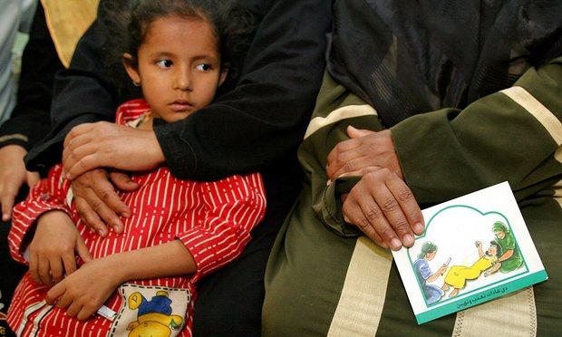 En Égypte, on pratique toujours l'excision et une adolescente vient d'en mourir