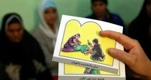 Egypte: quatre personnes jugées pour l'excision mortelle d'une adolescente