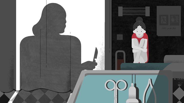 #AlerteExcision ! Après l'affiche, la vidéo ! Protégeons les adolescentes des mutilations sexuelles féminines !